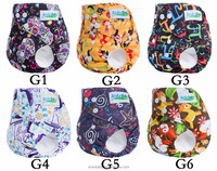 free shipping Overnight Baby diapers Honest cloth diapering