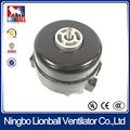 UL approval double feet unit bearing Commercial hot and cold water dispenser motor