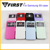 official PU leather cover case for samsung galaxy s5