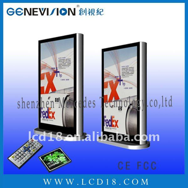 "42"" Medical Wall Advertising PCTV"