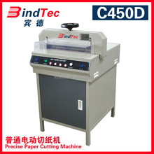 BD-450D+ A3 A4 Automatic paper cutter , Heavy duty Electric Paper Guillotine 450+