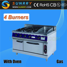 Indoor natural gas burner cookers fueled gas with griddle (SUNRRY SY-GB900GA)