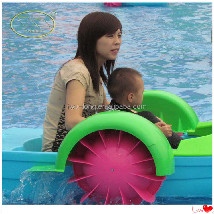 Fwulong Cheap water park equipment paddling boats ,electric pedal boat for sale
