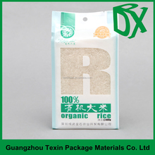 plastic food bag packaging design for rice bag manufacturer from china