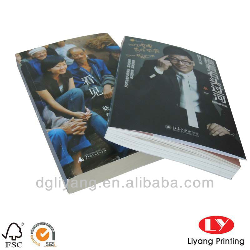 softcover Book Printing with Paper Band (Paper sleeve)