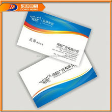 Talking Business Cards,Sample Professional Business Cards
