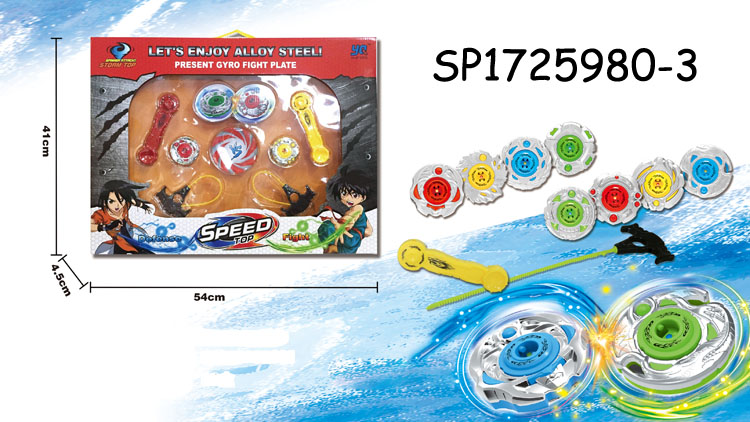 Pull line beyblade with measuring tape SP1725980-3