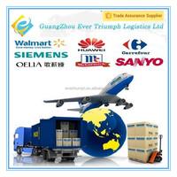 International air transport from Guangzhou to Australia
