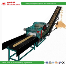 China supplier industrial wood pallet shredder chipper with Trade Assurance 008618937187735