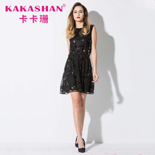 High Quality Latest Design Hot Fashion Show Sexy Club Party Dress For Young Ladies