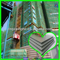 aluminium cladding/wall-e aluminum wall covering