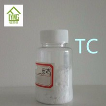 Wholesale price pure powder pesticide fungicide 80% wg 50% wp dimethomorph, 98% tc CAS 110488-70-5