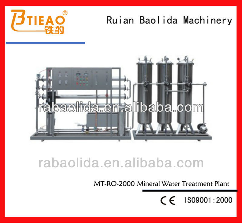 BLD-2T/H water treatment station