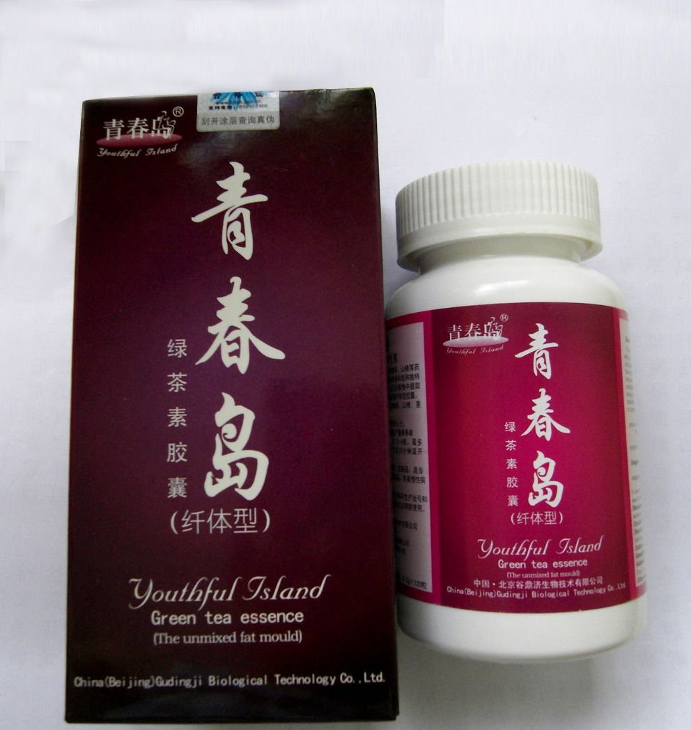youthful island green tea essence(the unmixed fat mould) fat loss diet pill