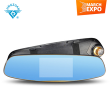 HOT SALE car dash cam, dual glass lens car camera, car video recorder for vehicles front and rear DVR, 4.3 inch screen, HD1080P