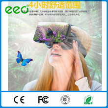 2016 New Arrival Powerfull 3D Virtual Reality Glasses Support 3D Movie/Games/<strong>Video</strong> All In One Android 3D VR box