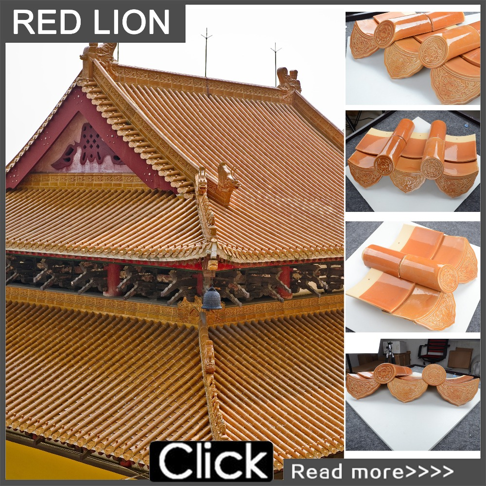 ML-001 make roof clay curved ceramic roof tiles price