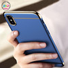 The newest product 3 in 1 full phone cover hard pc for iphone 8 accessories mobile case