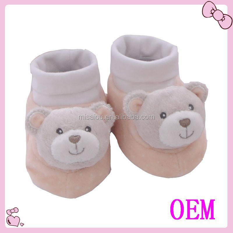 Lovely cute soft stuffed plush baby shoes kid toy custom plush lovely baby doll plush toy factory