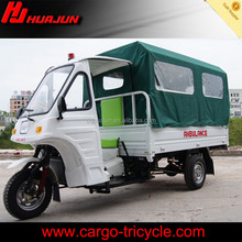 Tricycle ambulance/3 wheel motorcycle for first aid good quality tricycle