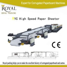 Rotary Knives Duplex Board Paper cutting Machine with Double Roll RYC 1700A