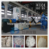 film plastic granulation machine