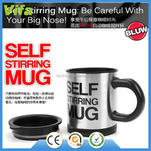 Automatic Electric Stainless Steel Coffee Mixing Cup Self Stirring Mug Coffee Cup