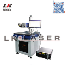 355nm 3W 5W UV laser marking machine for non-metal&metal