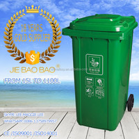 JIE BAOBAO! FACTORY MADE PLASTIC HDPE 240L PLASTIC MOBIL PETROL STATION