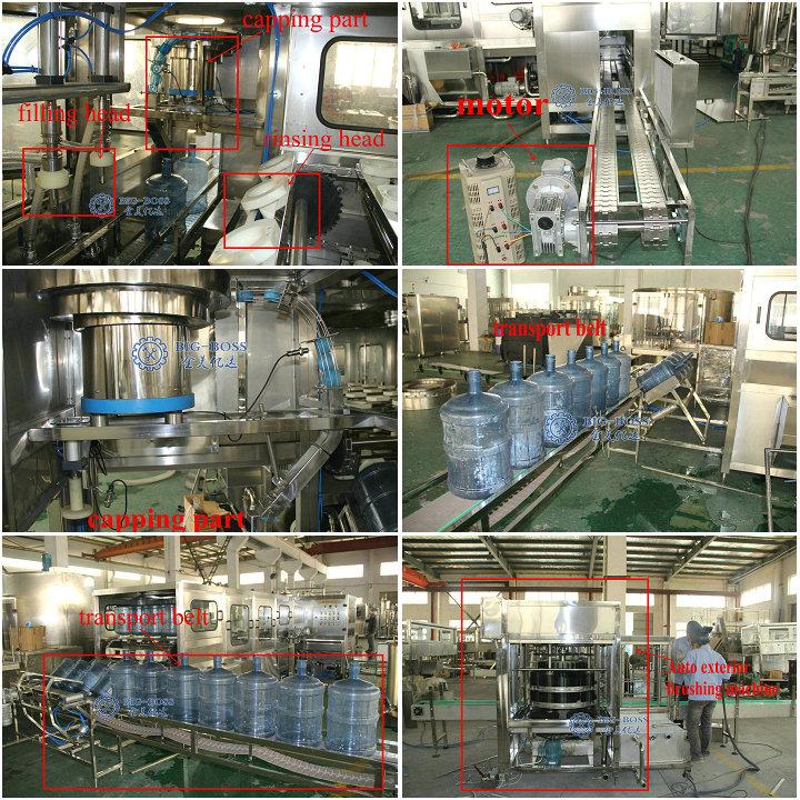5 галлонов дистиллированной автоматическое заполнение водой средство стандарт ce