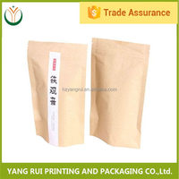New Guaranteed Cheapest plastic packing tea bag,customized printed small silk tea bags
