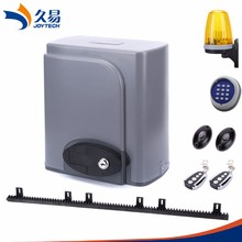 SL600AC AUTOMATIC DOOR GATE MOTOR