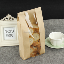 new style personalized French fries Sandwich/Hamburger/ fast food/bread paper bag &Packaging Bag