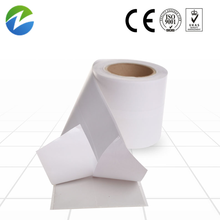 wholesale butyl rubber non woven tape self adhesive waterproof tape