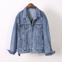 1938-3 factory wholesale high quality 100% cotton light blue women jean denim jacket