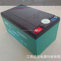 8-DZM-14 16v 14ah battery SLA AGM lead-acid maintenance-free type for electric bike