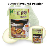 Butter Flavour Powder China Supplier Baking Additives for baking product 1kg