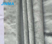 Latest design superior quality ultra suede fabric wholesale