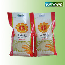 4.5kg punch hole plastic rice pouch/flour bag