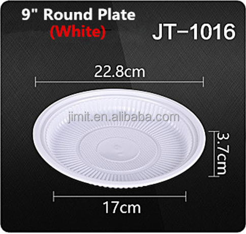 9 inch white luxury dinner plate bar dishes wholesale reusable hard plastic plates 1016