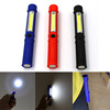 COB LED Work Light Flashlight for Home, Auto, Camping, Emergency Kit, DIY & More