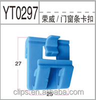 Auto Plastic Clips for door and window Fasteners for Car/Auto car clips for factory supply