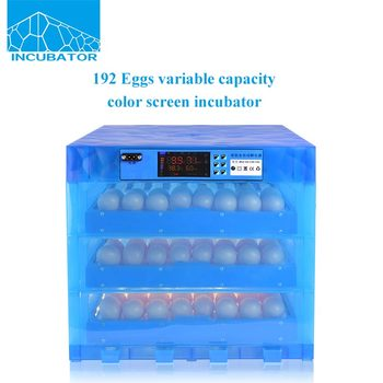 192 Eggs Incubator Frequency Conversion Automatic Variable capacity Color screen chicken eggs incubator