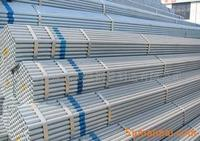 Manufacturer preferential supply European Standard Carbon Steel Pipe A106Gr.B Prefabricated modular homes