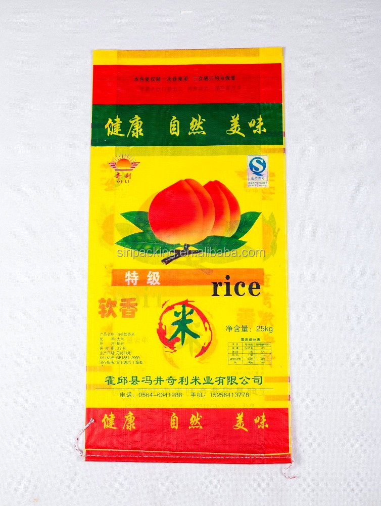 Rice Sugar Salt Sand Fertiliacer PP Plastic Bag