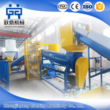 Superior quality plastic pet bottle cleaning recycling line