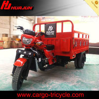 2013 new high quality heavy loading motorcycle trike