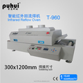 T-960 smd led reflow soldering machine, infrared bga reflow oven,mini automatic wave station,5 zones,taian PUHUI