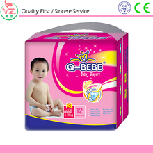 2017 Quanzhou hot sell Cotton factory Price Baby Diaper in bulk Manufacturers
