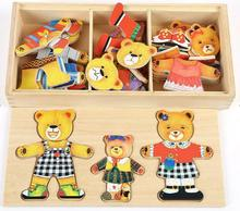 54PCS Wooden Jigsaw bear dressing puzzle educational puzzle toys for kids